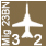 Libyan Government of National Accord - GNA Libya Dawn MIG 23 - Air (3-2-20)