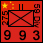 China - Peoples Republic of China 59th Division 275th Regiment Infantry Battalion - Infantry (9-9-3)