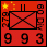 China - Peoples Republic of China 60th Division 279th Regiment Infantry Battalion - Infantry (9-9-3)