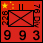 China - Peoples Republic of China 76th Division 226th Regiment Infantry Battalion - Infantry (0-9-9)