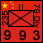 China - Peoples Republic of China 79th Division 235th Regiment Infantry Battalion - Infantry (9-9-3)