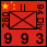 China - Peoples Republic of China 94th Division 280th Regiment Infantry Battalion - Infantry (9-9-3)